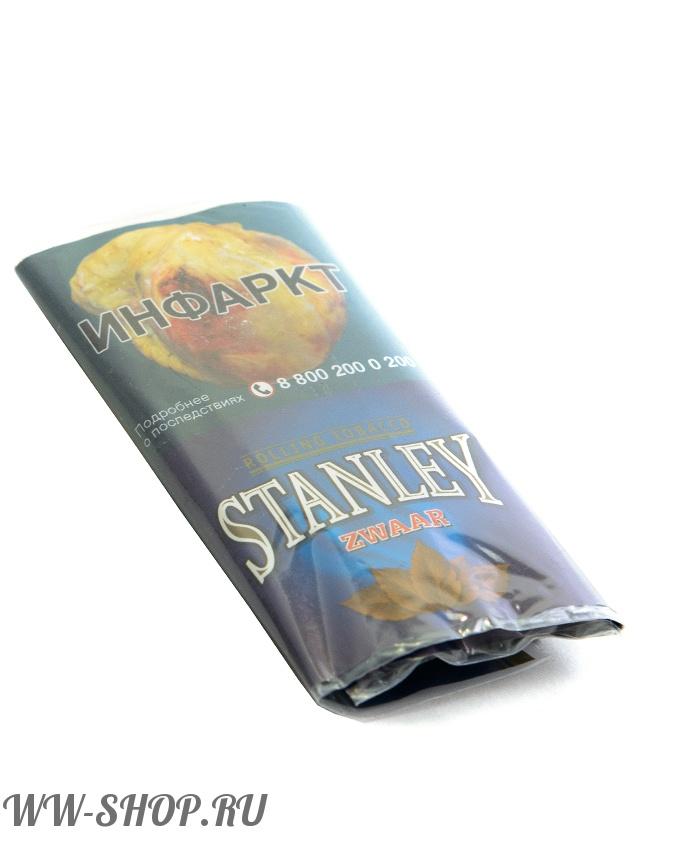 Купить табак в иваново для сигарет сигареты nz black купить
